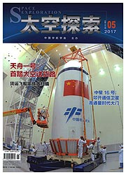 太空探索2017年05期