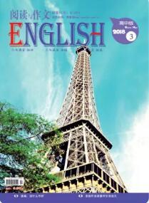 《阅读与作文·英语高中版》2018年03期